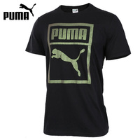 Original New Arrival 2017 PUMA Holographic Tee Men S T Shirts Short Sleeve Sportswear