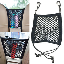 1pc 30x25cm Universal Black Car Seat Storage Mesh High Elastic Auto Interior Stowing Organizer Cargo Net Hook Pouch Holder 1pc auto car back seat boot organizer trash net holder travel storage bag hanger for auto capacity storage pouch high quality