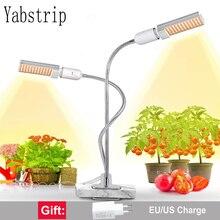 Yabstrip phyto лампа 5 в USB с регулируемой яркостью, полный спектр, светодиодный светильник для выращивания растений, лампа для комнатных теплиц, цветов, рассады, фитолампия