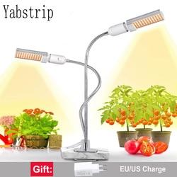 Yabstrip phyto лампа 5 в USB с регулируемой яркостью, полный спектр, светодиодный светильник для выращивания растений, лампа для комнатных теплиц, цв...