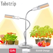 Yabstrip phyto lamp 5V USB dimmable full spectrum Led plant grow light lamp for indoor greenhouse flower seedling fitolampy