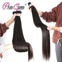 30 дюймов 32 34 36 38 40 дюймов пучки прямые перуанские Виргинские волосы плетение человеческих волос пучки длинные натуральные волосы расширени...