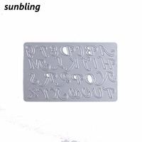 Sunbling Christmas Metal Cutting Dies Festive Alphabet Letter Stencils For Painting DIY Folder Decorative Card Paper Craft