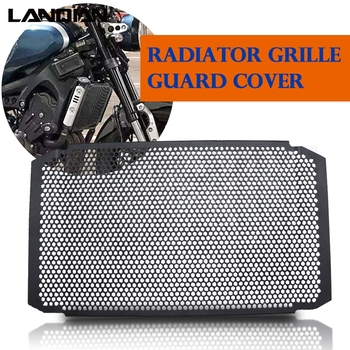 High strength aluminum alloy Radiator Grille Guard Cover  FOR YAMAHA xsr900 2016-2018