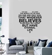 """ויניל קיר מדבקות התנ""""ך הכתוב לב נוצרי דתי עיצוב הבית וול מדבקת סלון חדר שינה קיר מדבקה 2SJ28"""