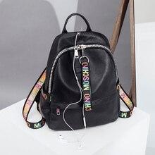 S.P.L. neue heiße verkauf adrette mode rucksack band schwarz leder rucksack tasche mit headset loch trendy frauen tasche rucksack