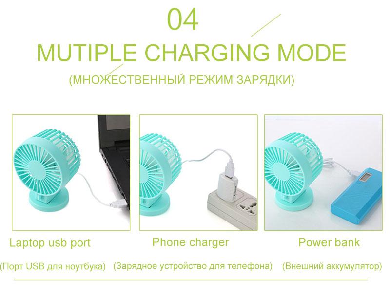 USB fan mini fan (2)