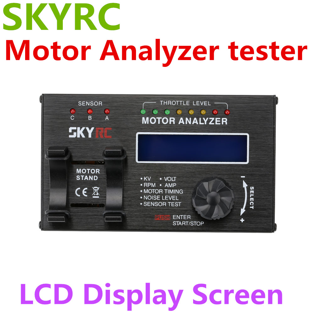 SKYRC Brushless Motor LCD Analyzer Motor Tester SK-500020  With LCD Display Screen For RC Car Motor
