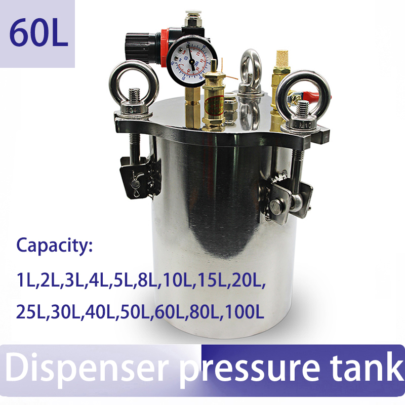 60L stainless steel dispenser pressure tank carbon steel fluid dispensing bucket can be customized automatic dispenser stainless steel pressure tank thimble style double liquid dispensing valve free shipping fedex or ups
