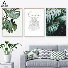 Love Quote Monstera Leaf Canvas Prints and Poster Tropical Plants Green Leaves Printing Artwork Wall Art Decor for Living Room(China)