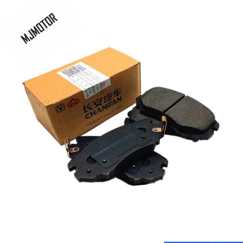 (4 pièce/ensemble) jeu de plaquettes de frein avant/arrière KIT-FR frein à disque RR pour chinois CHANGAN CS35 SUV Auto voiture moteur partie S101062-0100 - 5