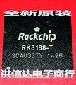 Новый оригинальной аутентичной место RK3188-T Tablet PC ПРОЦЕССОР