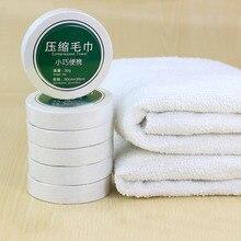 Сжатое полотенце для лица для ванной мочалки портативный мягкий для путешествий кемпинга на открытом воздухе 2019ing