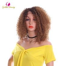 Golden Beauty 14 cali perwersyjne kręcone peruki afro część boczna naturalne Ombre włosy syntetyczne koronki przodu peruka dla kobiet afrykańskich