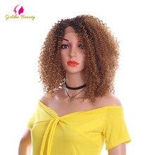 Golden Beauty 14 inches Crespo Ricci Afro Parrucche di Lato Naturale Ombre Capelli Sintetici Parrucca Anteriore Del Merletto per le Donne Africane