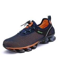 Новинка г.; супер крутая дышащая обувь для бейсбола; мужские кроссовки; Весенняя спортивная обувь на открытом воздухе; бейсбольная тренировочная обувь; мужская обувь