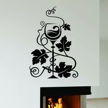 Home Decor Wall Stickers Glass Of Wine Grapes Restaurant Kitchen Mural Vinyl Decal Bar Club Removable Interior 3174