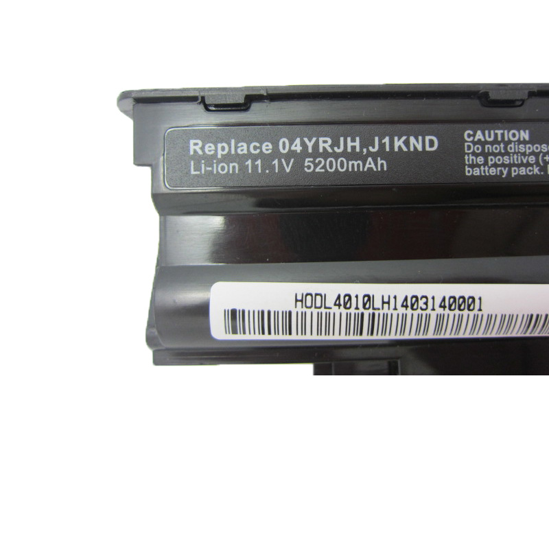 HSW laetav aku Dell M4040, M411R, M5040, M511R, N3110 N4050 N4120, - Sülearvutite tarvikud - Foto 5