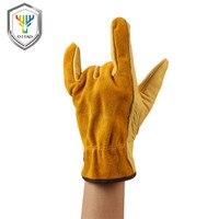 Мужские перчатки #4