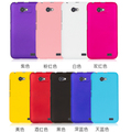 For Fly IQ441 Cover,New Rubber Hard Back Cover Case For Fly IQ441 Cover iq 441,High Quality,Free Shipping