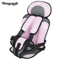 Детское автокресло безопасное место Портативный маленьких Предметы безопасности Стульчики детские стулья обновленная версия утолщение