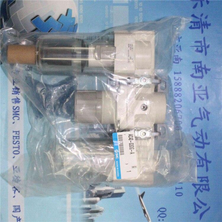 Ac40 03dg a SMC оригинальный продукт воздух Пневматические frl автоматический дренажный пневматический компонент инструменты воздуха