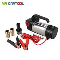 Diesel Oil Transfer Pump,Electric Tool Direct Current Pump Kit Alligator Clip 50L/min 12V /24v DC