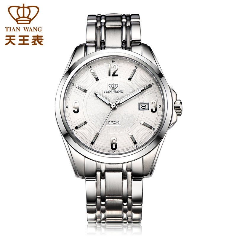 TIANWANG Watch Business series male watch white GS5704S / D-B
