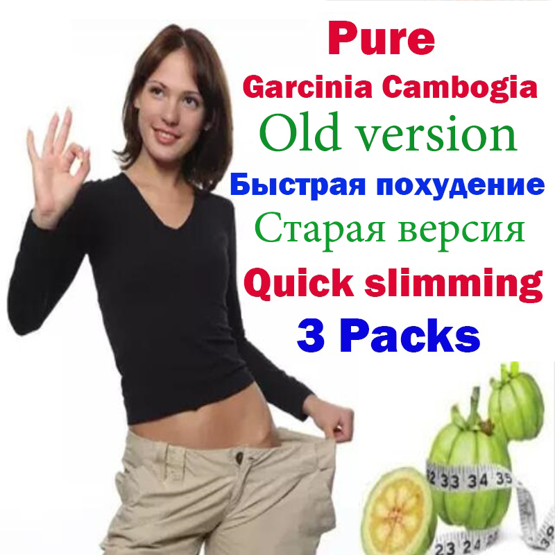 3 Packs Pure garcinia cambogia extracts anti cellulite hca Fat Burning Weight Loss effective 100% NATURAL PURE Slimming products 3 bottles 180 units pure garcinia cambogia extracts diet patch weight loss pad 95% hca 100% effective for slimming