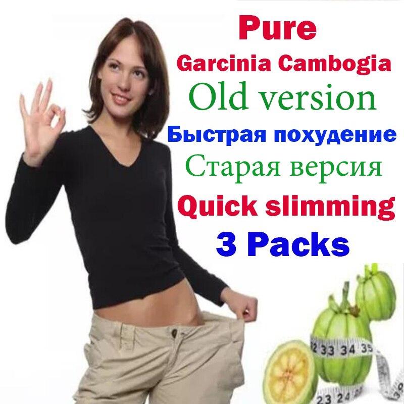 3 Packs pura garcinia cambogia extractos anti celulitis hca pérdida de peso quema de grasa eficaz 100% NATURAL puro productos adelgazantes