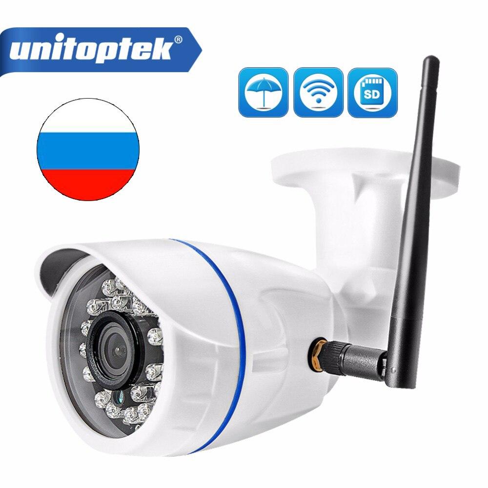 Cámara HD P 960 P 1080 p WIFI IP 720 p cámara de vigilancia inalámbrica para exteriores cámara de seguridad del hogar Onvif CCTV Cámara TF ranura para tarjeta app CamHi