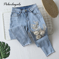 6ad1848df Vintage Jeans Woman Trousers Summer Slim Versatile Three Dimensional Flower  Beaded Diamond Jeans Capris For Women