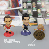 Pvc Figure Capsule Toy Football Star 20PCS Set