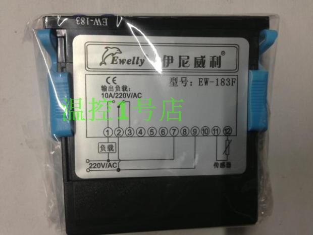 Ewelly Freezer thermostat  temperature controller EW-183F  цены