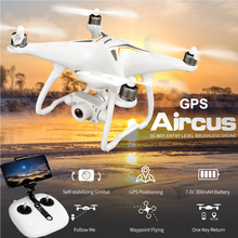 GPS Drones with Camera HD 1080P Wide Angle Lens Adjustable WIFI FPV Follow Me Professional Selfie RC Quadcopter