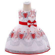 Girls Dress Fashion Wedding Party Baby Butterfly Embroidery Elegant Princess Kids Clothes