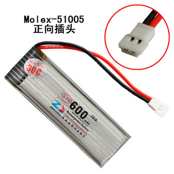 CIS 600mAh 701855 aircraft helicopter traversing aircraft model power polymer lithium battery 3.7V image