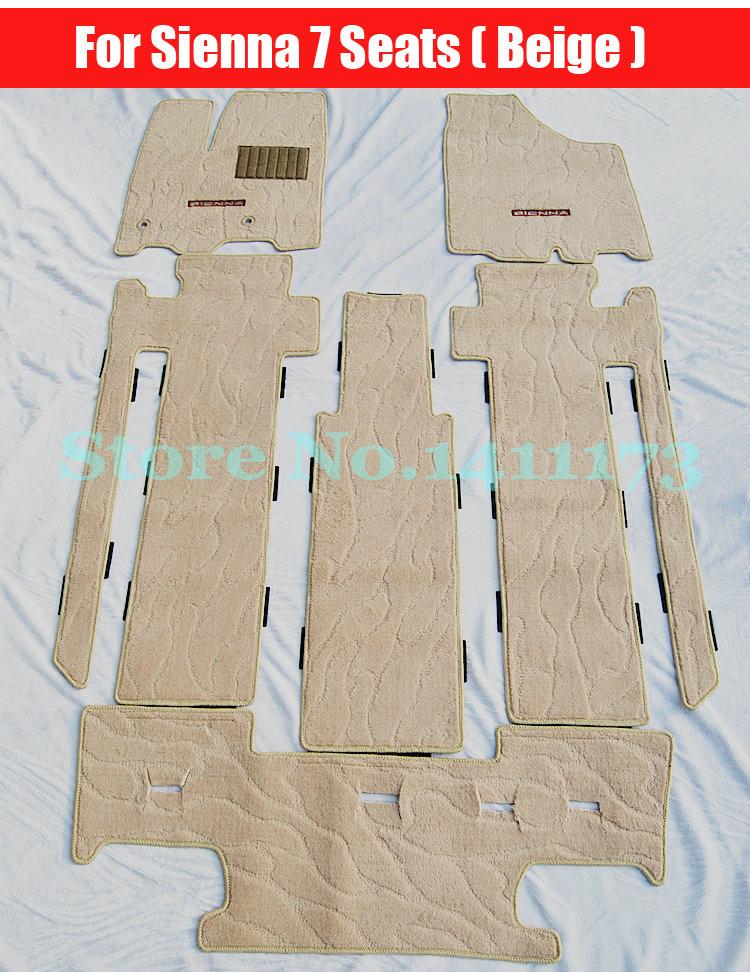 Car foot mats 3 (10)