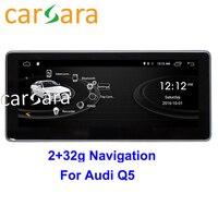 Auto Multifunctional Video System for Au di Q5 2009 2016 Car Head Unit