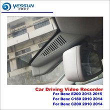 YESSUN For Mercedes Benz  C Class W204 C180 C200 2010~2014 Car DVR Camera Driving Video Recorder AUTO Dash CAM