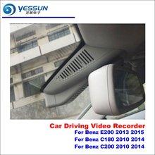 YESSUN For Mercedes Benz  C Class W204 C180 C200 2010~2014 Car DVR Camera Driving Video Recorder DVR Camera AUTO Dash CAM цена