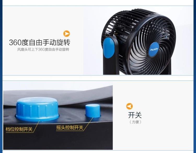 fan-505ZD12V1T AND fan-506ZD24V1T all (4)