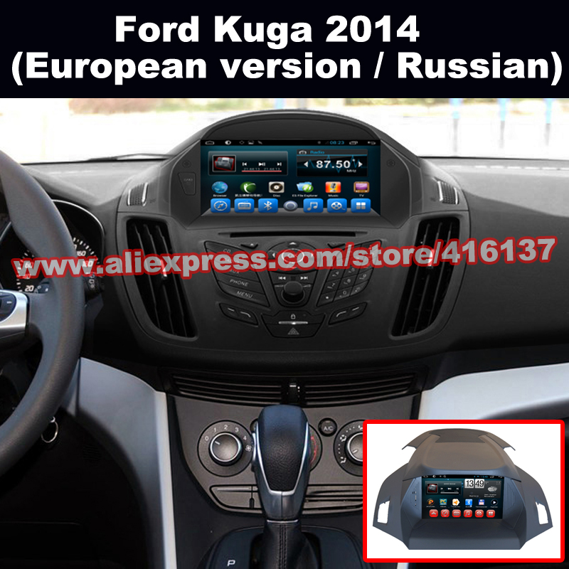 android quad core car pc entertainment system for ford kuga 2014 european version russian. Black Bedroom Furniture Sets. Home Design Ideas