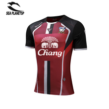 SEA PLANETSP 2017 New soccer jerseys 2016 survetement football 2017 maillot de foot training football jerseys Sale(China)