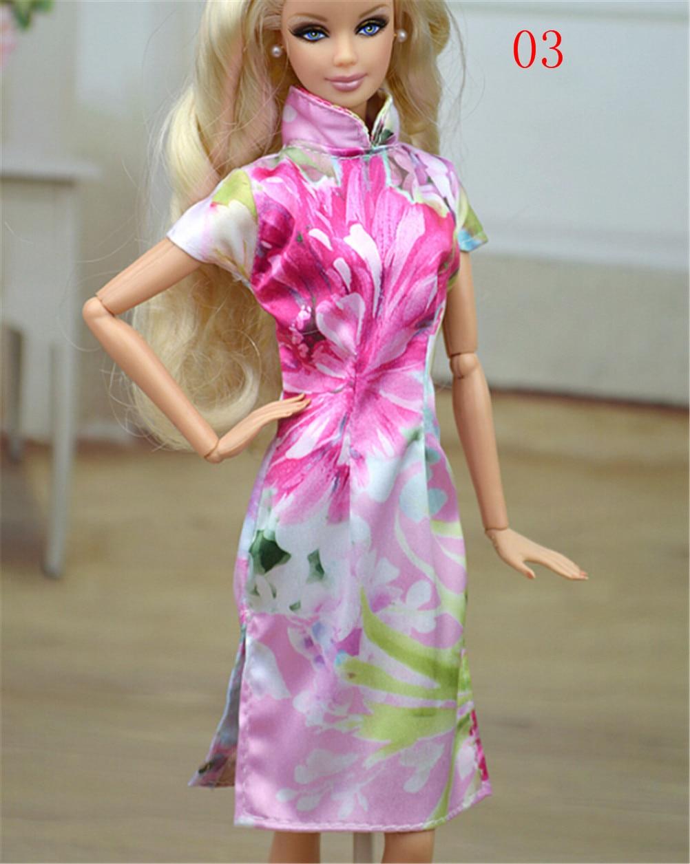 "Pink Cheongsom //Mandarin Gown Fits 18/"" American Girl Dolls"