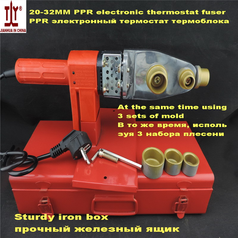 Free Shipping 20-32 genuine electronic thermostat fuser, ppr pipe welder, melt machine welding device, pipes repair tools free shipping plumber tool with 42mm cutter 220v 800wplastic water pipe welder heating ppr welding machine for plastic pipes