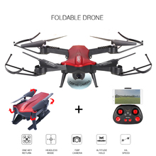 EBOYU(TM) L6060 L6060W 2.4G Foldable Selfie Drone w/ WiFi 720P 110 Degree FOV Wide Angle HD Camera Height Hold RC Quadcopter RTF