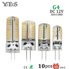 10pcs lot G4 LED Lamp DC 12V Corn Light Bulbs 3014 SMD LEDs 360 Beam angle Lampada Led Replace Chandelier Crystal halogen Lights