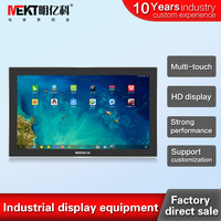 AP270WX  27-inch widescreen capacitive touch screen monitor/display / smart Android tablet touch screen computer RJ45 RS232 USB
