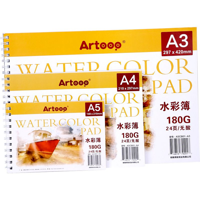 A3/A4/A5 Watercolor Paper 24 Sheets Hand Painted Sketch Drawing Decal Watercolour Paper Pad Book Art Supplies Stationery